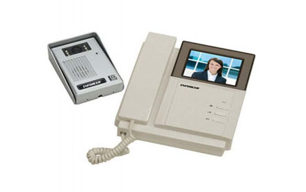 INTERCOM - VIDEO INTERFONO A COLOR PARA PUERTAS - DP-222Q